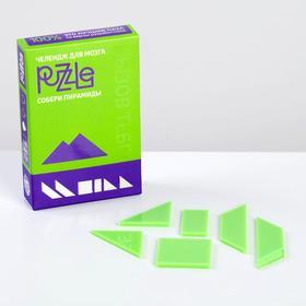 Головоломка PUZZLE «Собери пирамиды», уровень 1
