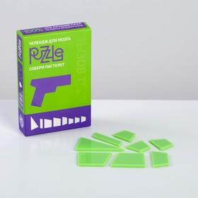 Головоломка PUZZLE «Собери пистолет», уровень 1