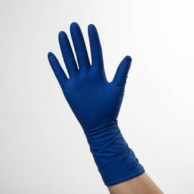Перчатки латексные максимальной плотности, размер S, цвет синий, цена за 1 шт.