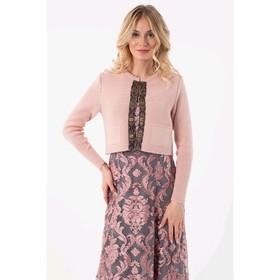Кардиган женский, размер 50, цвет розовый Ош