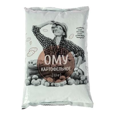 """Удобрение ОМУ """"Картофельное"""", 0,9 кг"""