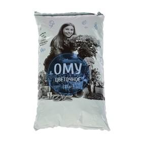 """Удобрение ОМУ """"Цветочное"""", 2,5 кг"""