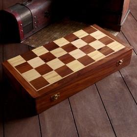 Шахматы раскладные 40х40х6,5 см