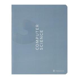 Тетрадь предметная Color theory, 48 листов в клетку «Информатика», обложка мелованный картон, матовая ламинация, выборочный лак, со справочным материалом