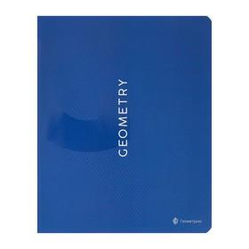 Тетрадь предметная Color theory, 48 листов в клетку «Геометрия», обложка мелованный картон, матовая ламинация, выборочный лак, со справочным материалом