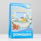 Травы для купания детей с раннего возраста «Ромашка» Целебный Дар Алтая, 8 ф/п по 5 г