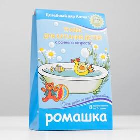 Травы для купания детей с раннего возраста «Целебный дар Алтая», ромашка, 8 фильтр-пакетов по 5 г Ош