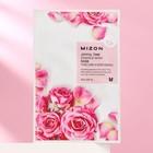 Тканевая маска для лица с экстрактом лепестков розы MIZON Joyful Time Essence Mask Rose, 23 г