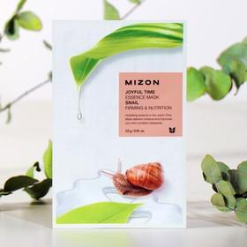 Тканевая маска для лица с экстрактом улиточного муцина MIZON Joyful Time Essence Mask Snail, 23 г