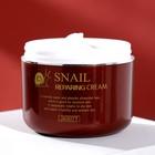 Восстанавливающий крем с муцином улитки JIGOTT Snail Reparing Cream, 100 г - Фото 2