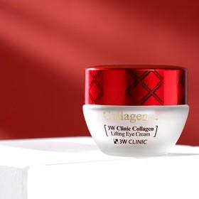 Лифтинг крем для век с коллагеном 3W CLINIC Collagen Lifting Eye Cream, 35 мл