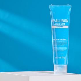 Гиалуроновый крем для увлажнения и омоложения кожи Secret Key Hyaluron Aqua Soft Cream, 70 г