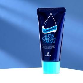 Увлажняющий крем для лица с гиалуроновой кислотой MIZON Hyaluronic Ultra Suboon Cream, 45 мл