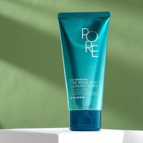 Пенка для умывания жирной кожи MIZON Pore Refine Deep Cleansing Foam, 120 мл
