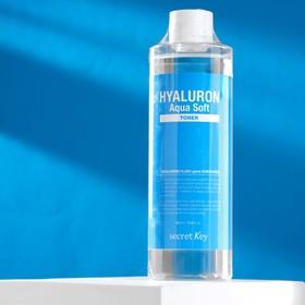 Гиалуроновый тоник Secret Key Hyaluron Aqua Soft Toner, 500 мл