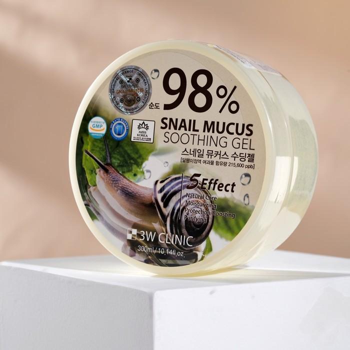 Универсальный гель с улиточным муцином 3W CLINIC 98% Snail Mucus Soothing Gel, 300 мл