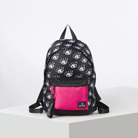Рюкзак молодёжный, отдел на молнии, цвет чёрный