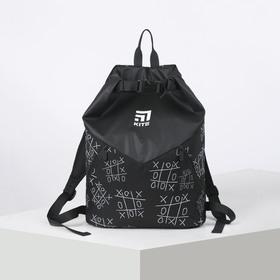Рюкзак молодёжный, 1 отдел, цвет чёрный