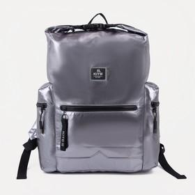 Рюкзак молодёжный, отдел на молнии, цвет серебристый