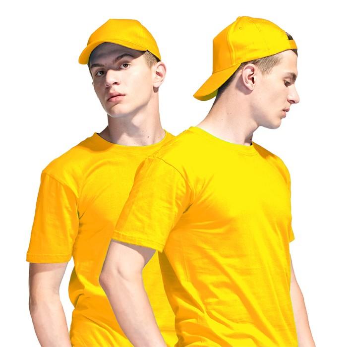 Бейсболка, размер 56-58, цвет жёлтый