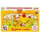 Настольная игра-ходилка «Дружная семья. Оранжевая Корова» - Фото 1