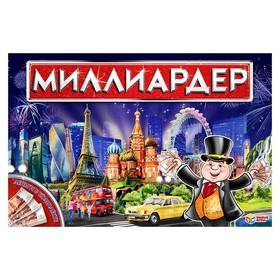 Настольная экономическая игра «Миллиардер»