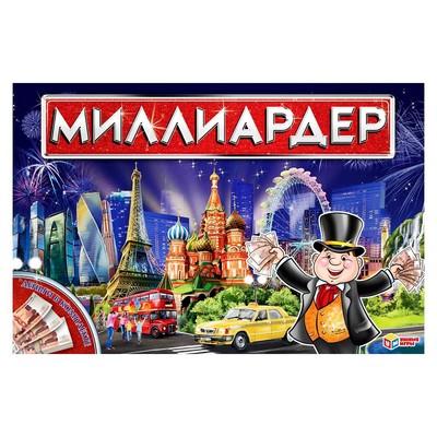 Настольная экономическая игра «Миллиардер» - Фото 1