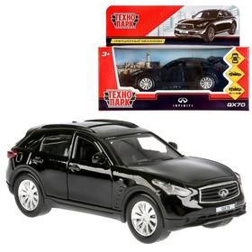 Машина металлическая, инерционная Infiniti Qx70, цвет чёрный, 12 см, открывающиеся двери