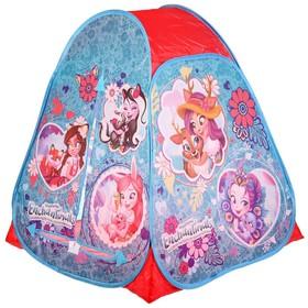 Палатка «Энчантималс», в сумке, 81х90х81 см Ош