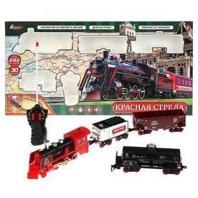 Железная дорога «Красная стрела» на радиоуправлении, с дымом, световые и звуковые эффекты, 282 см