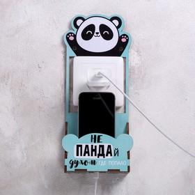 Органайзер для телефона на розетку 'Панда', 10 х 4,1 х 23,8 см Ош