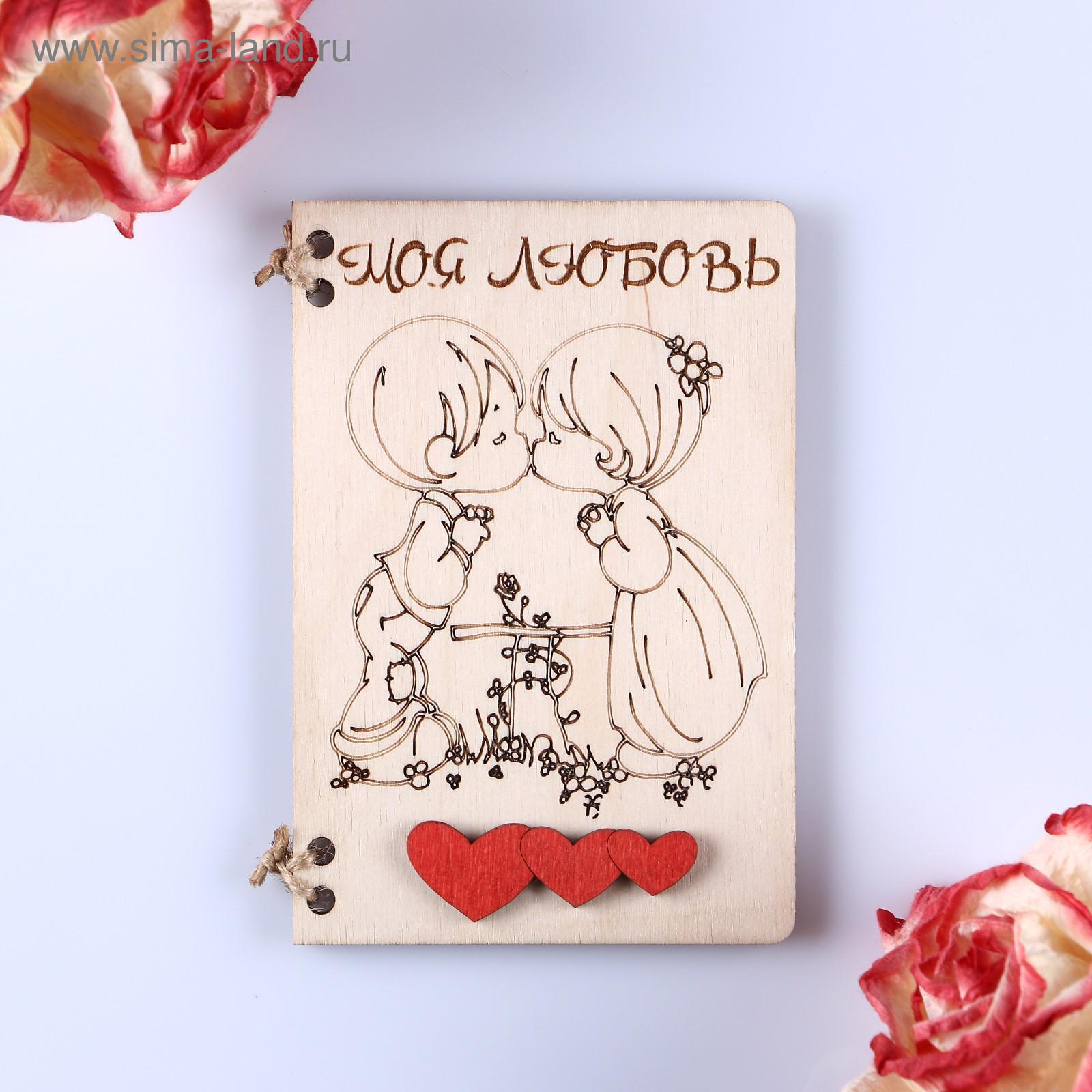 деревянные открытки красноярск эти комментарии