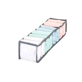 Органайзер прозрачный, 40х10х10 см, 8 ячеек, цвет серый