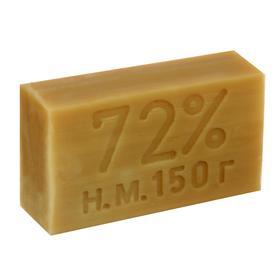 Мыло хозяйственное 72%, 150гр