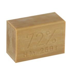 Мыло хозяйственное 72%, 250гр