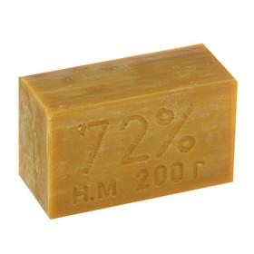 Мыло хозяйственное 72% темное, 200гр