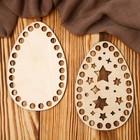 """Заготовка для вязания """"Яйцо. Звёзды""""(набор 2 детали)  10х15 см  фанера"""