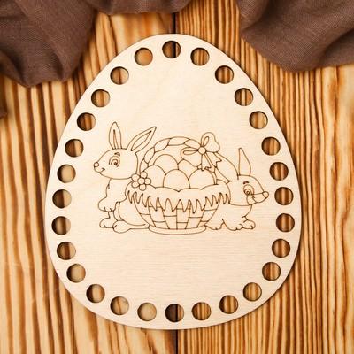 "Заготовка для вязания ""Яйцо. Зайки с корзинкой"" 15х13 см - Фото 1"