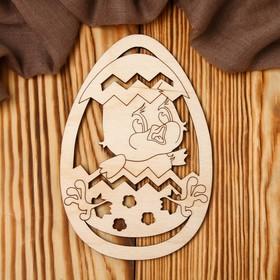 Заготовка для вязания 'Яйцо. Цыпленок' 10х15 см фанера Ош
