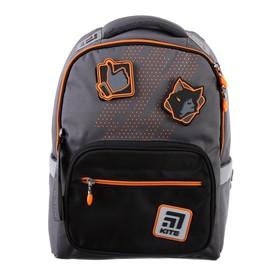 Рюкзак школьный с эргономичной спинкой Kite 770, 38 х 28 х 13, для мальчика Go fun, серый