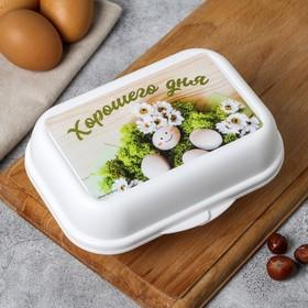 Контейнер для яиц «Хорошего дня», 6 ячеек Ош