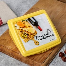 Контейнер для сыра «Приятного аппетита» Ош