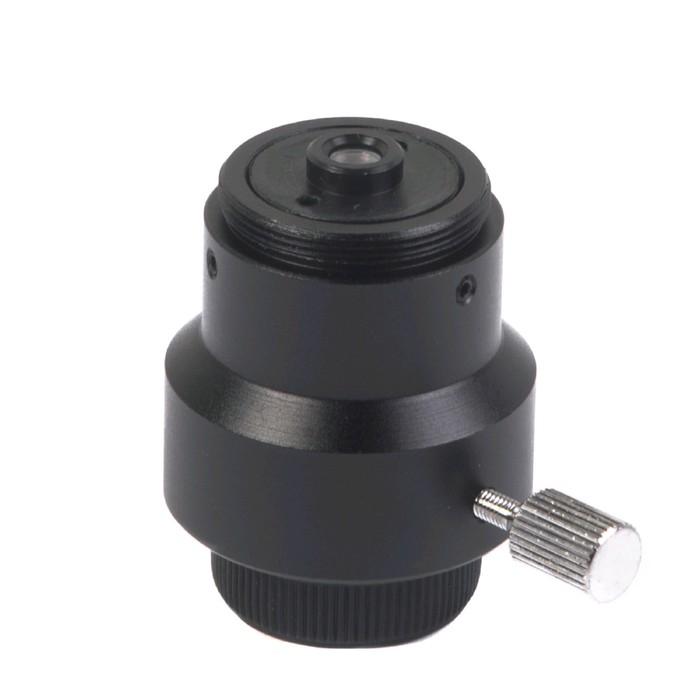 Адаптер C-mount 0,5х