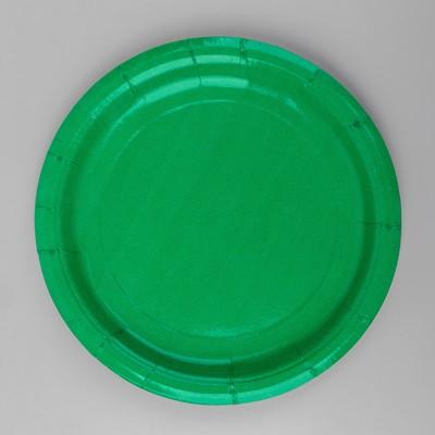 Тарелка бумажная, однотонная, цвет зелёный
