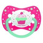 Пустышка силиконовая Canpol babies Cupcake, симметричная, от 0-6 месяцев, цвет розовый
