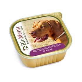 Влажный корм BioMenu для собак, лакомство желудочки куриные в желе, 150 г