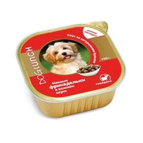 Влажный корм Dog Lunch для собак мясные фрикадельки в нежном соусе говядина, 150 г