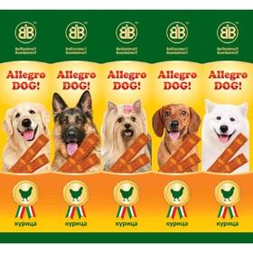 Колбаски B&B Allegro Dog для собак, курица 5 шт