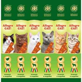 Колбаски B&B Allegro Dog для кошек, ягненок/индейка, 6 шт