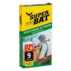 Пластины от моли 'SuperBAT',  хвоя, 9 шт + 2 крючка Ош